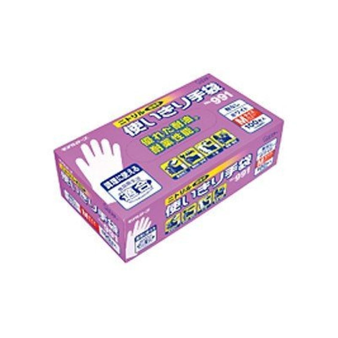 デコレーション膜貨物ニトリル使いきり手袋(粉なし)No991 M 100枚 品番:754922 注文番号:62786904 メーカー:エステー