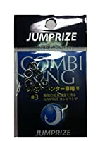 JUMPRIZE(ジャンプライズ) コンビリング #3