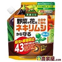 殺虫剤 ネキリベイト 600g