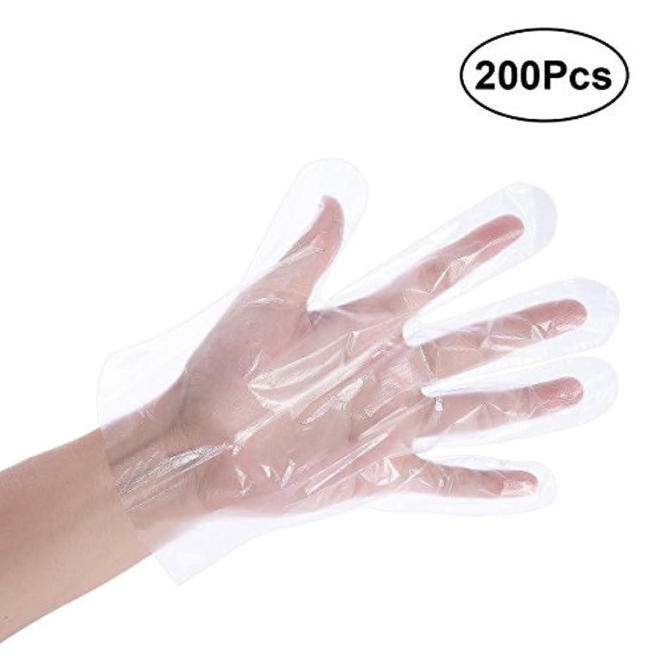リスキーなパケット本気ビニール手袋 使い捨て手袋 粉なし 極薄 調理用 200枚 衛生的