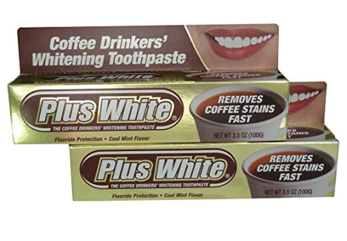 予測するハンディ不快なPlus White コーヒー酒飲みホワイトニング歯磨き3.50オズ(2パック) 2パック