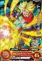 スーパードラゴンボールヒーローズ/PUMS-07 トランクス:未来【箔あり】