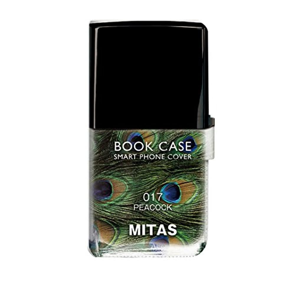 課税重なる展示会mitas Galaxy S6 SC-05G ケース 手帳型  ネイル アニマル クジャク (138) SC-0167-PE/SC-05G