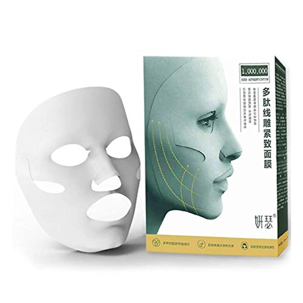 についてそれによって整然としたBETTER YOU (ベター ュー) マスク、ペプチドマスク、保湿、美白、肌の引き締め、肌の色合いの明るく、赤い血の輝き、細い線 5枚1箱