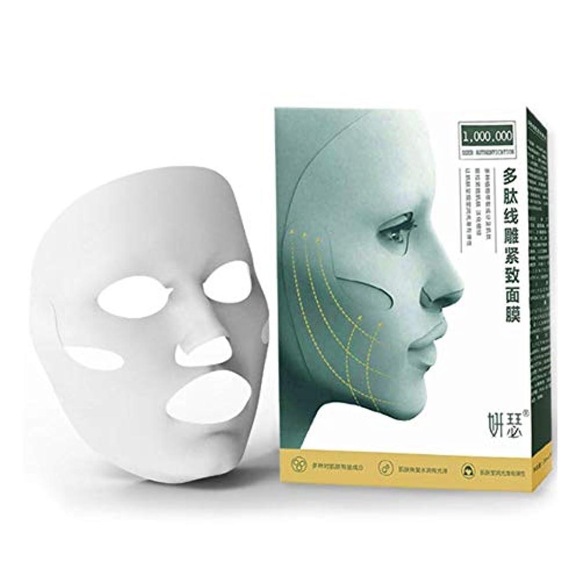 サロン無駄なつばBETTER YOU (ベター ュー) マスク、ペプチドマスク、保湿、美白、肌の引き締め、肌の色合いの明るく、赤い血の輝き、細い線 5枚1箱