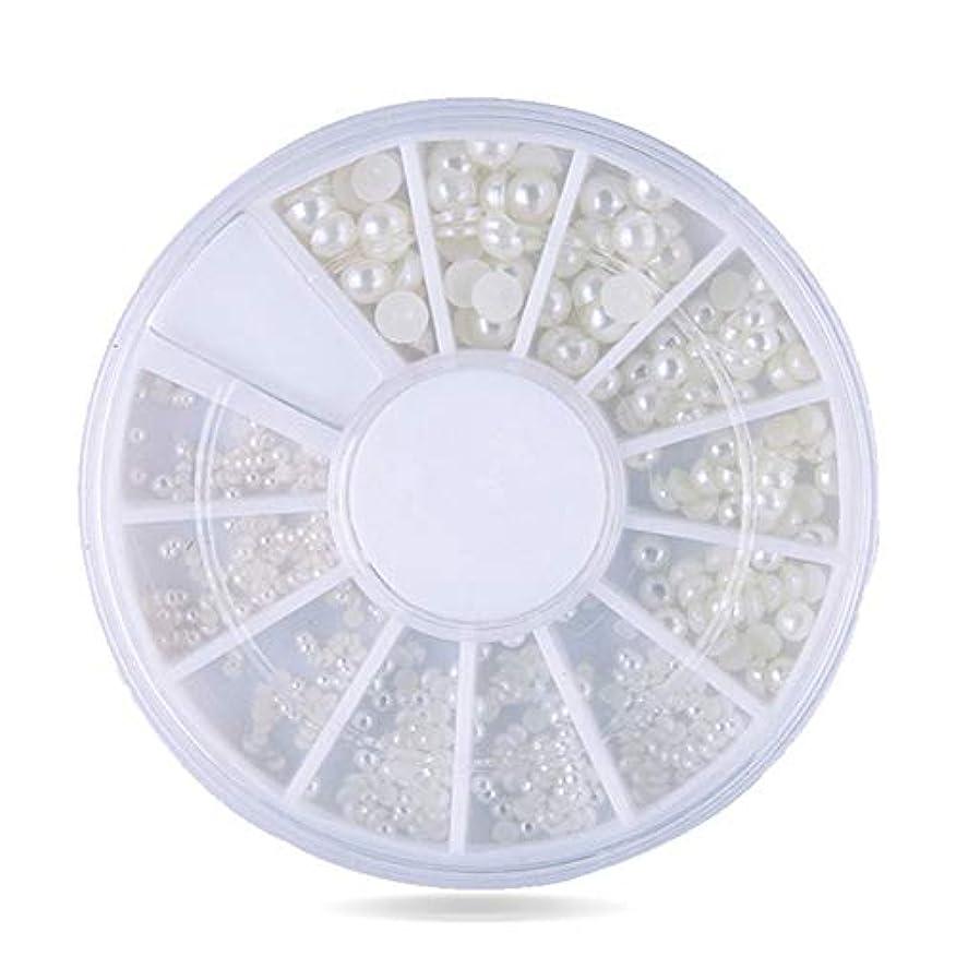 天国強要灌漑AAcreatspace 2mm / 3mm Half Circle Pearl 12 Grid Nail Art Design 3D Nails Decorations New Arrive
