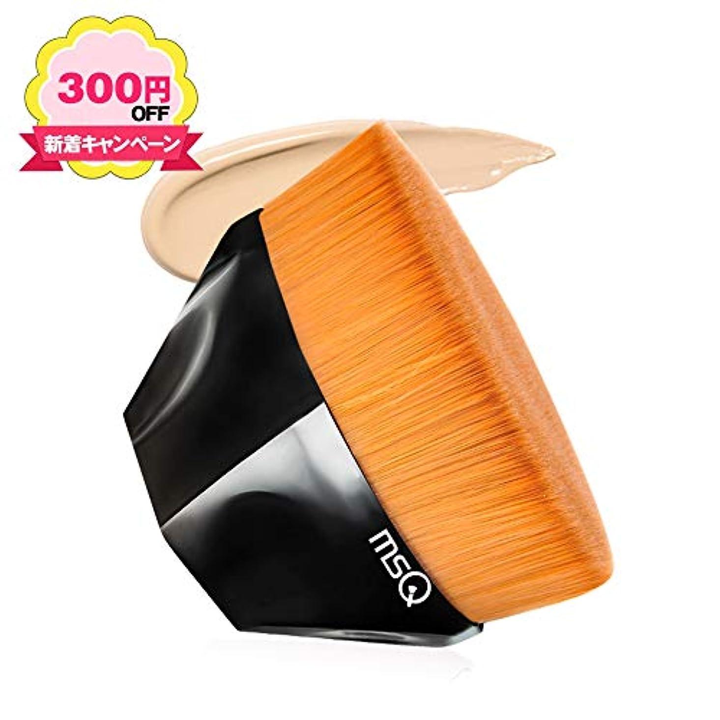 パッド利用可能後ろにMSQ 化粧ブラシ 人気 メイクブラシ メイクアップブラシ 粧ブラシ 可愛い 化粧筆 肌に優しい ファンデーションブラシ アイシャドウブラシ 携帯便利