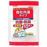 (業務用セット) ELPA 抗菌?消臭 掃除機紙パック 各社共通 10枚入 SOP-10KY 10個 【×10セット】 ds-1483511