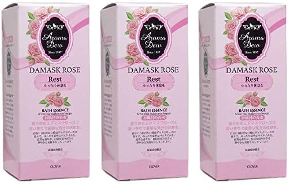 イベントそれからありがたい【まとめ買い】アロマデュウ 香りのバスエッセンス ダマスクローズの香り 27ml【×3個】