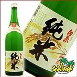 白糸 純米1800ml【白糸(シライト)酒造】ネ木搾り 日本酒 清酒