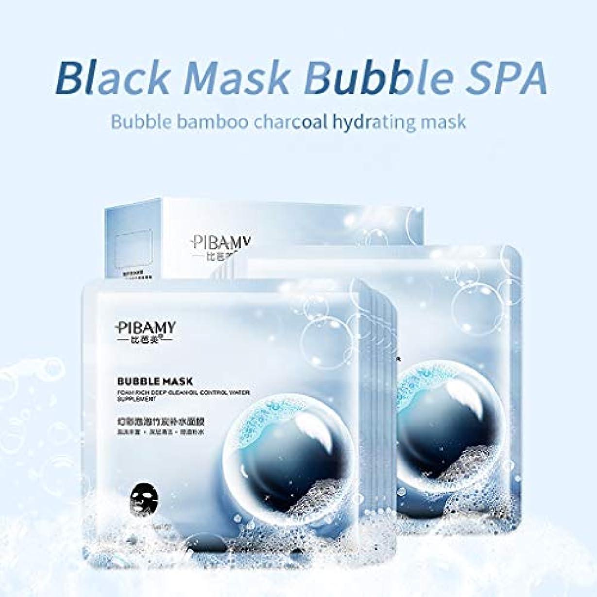 デコラティブファウル悪意のあるフェイシャルマスク 清潔なマスク Tik Tokの人気商品 Pibayy竹炭息酸素泡クレンジングマスク 解毒酸素バブルマスク保湿ブラックマスクホワイトニングフェイシャルケア ディープクリーニング 脂性肌や毛穴の詰まりに適しています 10個 (ホワイト)