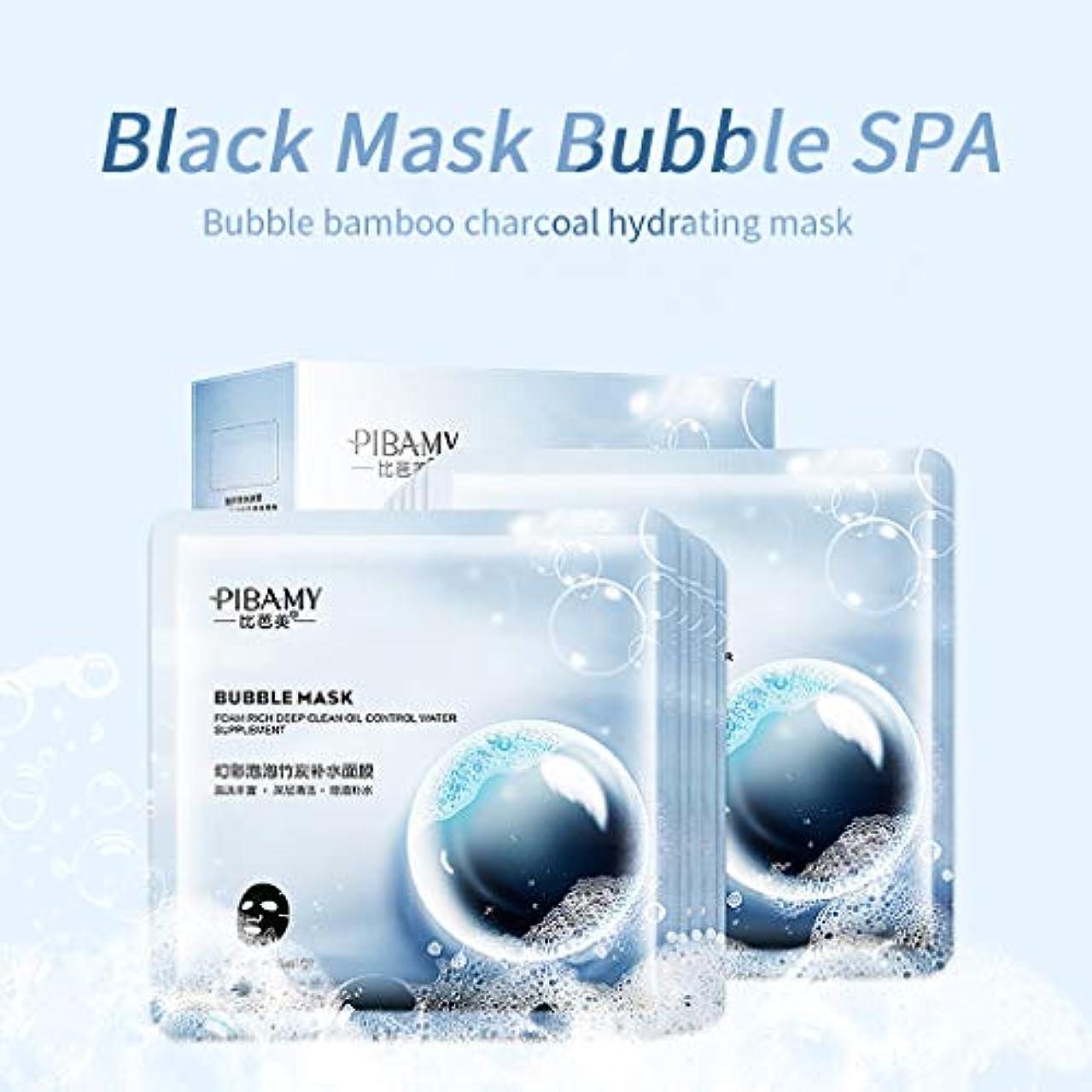 牛肉気分増幅するフェイシャルマスク 清潔なマスク Tik Tokの人気商品 Pibayy竹炭息酸素泡クレンジングマスク 解毒酸素バブルマスク保湿ブラックマスクホワイトニングフェイシャルケア ディープクリーニング 脂性肌や毛穴の詰まりに適しています 10個 (ホワイト)