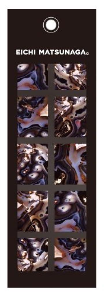 絶縁する有名人魚ウィング?ビート EICHI MATSUNAGA ART OF FINGER AOF/E-010