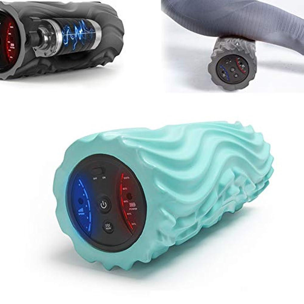 視聴者タンカー赤外線フォームローラー 深い泡のマッサージの自己筋筋膜の解放の制動機ポイントのための電気泡のローラー5ギヤ位置,Green