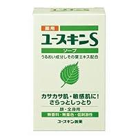 ユースキン製薬 薬用ユースキンSソープ 90g(医薬部外品)