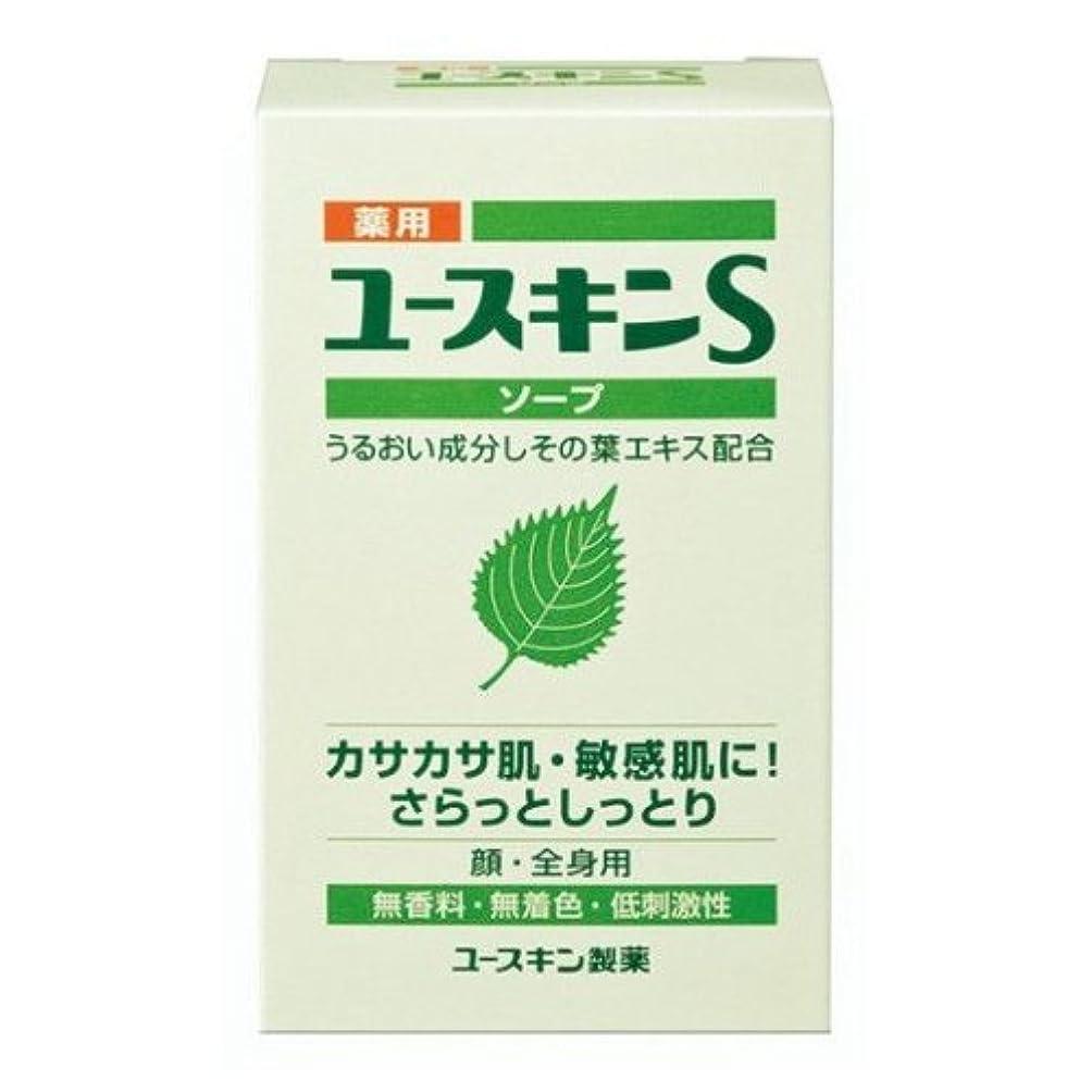 圧縮された請願者神経薬用ユースキンS ソープ 90g (敏感肌用 透明石鹸) 【医薬部外品】