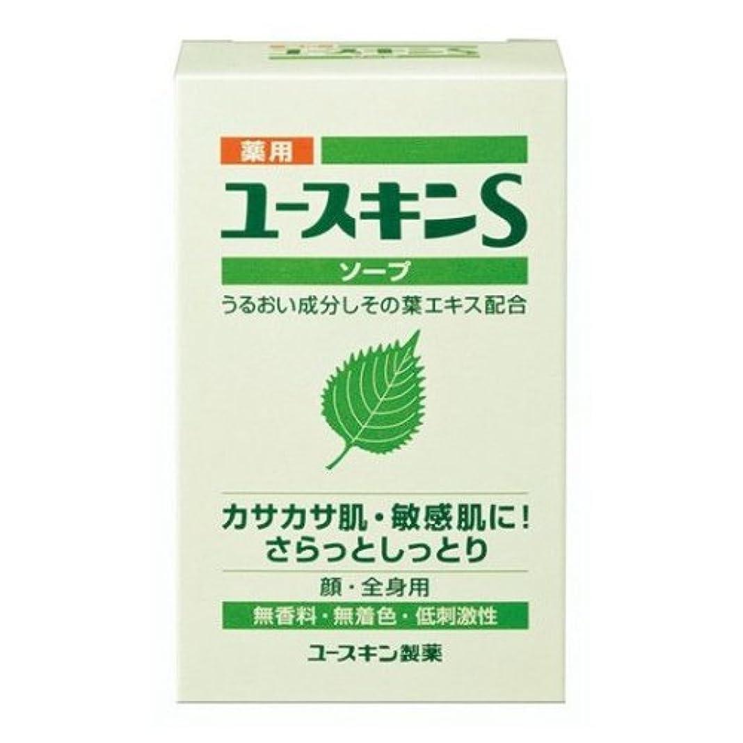 肯定的あそこ発掘薬用ユースキンS ソープ 90g (敏感肌用 透明石鹸) 【医薬部外品】