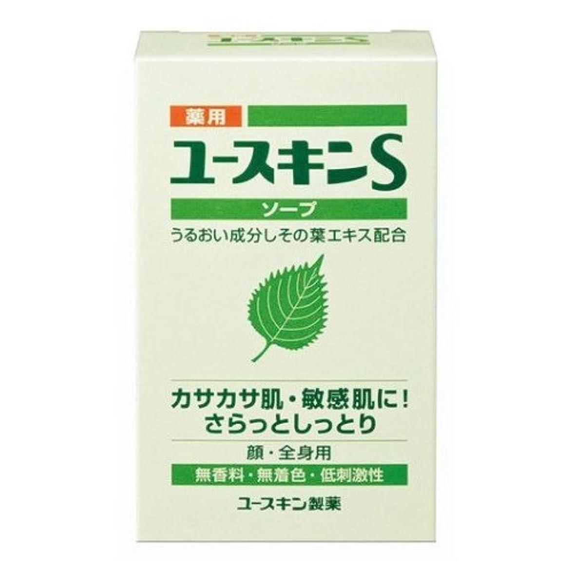 サドル手襲撃薬用ユースキンS ソープ 90g (敏感肌用 透明石鹸) 【医薬部外品】