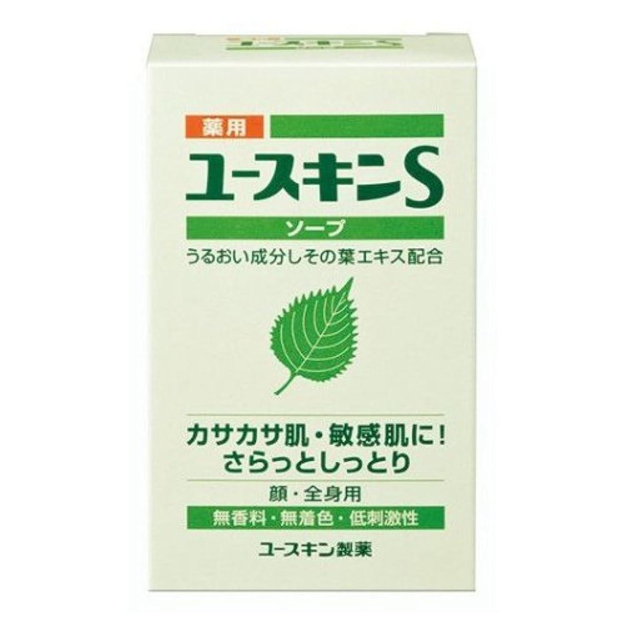 発揮する報復統計薬用ユースキンS ソープ 90g (敏感肌用 透明石鹸) 【医薬部外品】