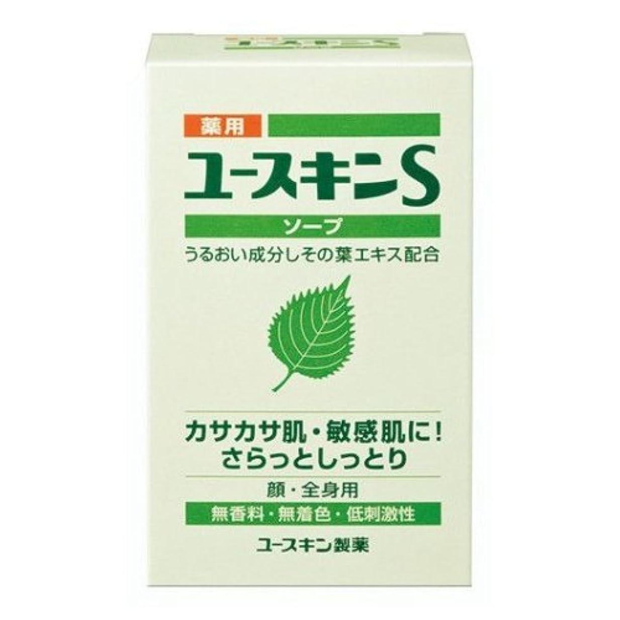 シロクマ理容師リラックス薬用ユースキンS ソープ 90g (敏感肌用 透明石鹸) 【医薬部外品】