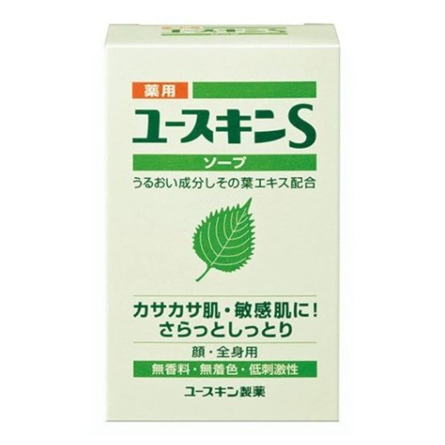 研磨積極的に終了する薬用ユースキンS ソープ 90g (敏感肌用 透明石鹸) 【医薬部外品】