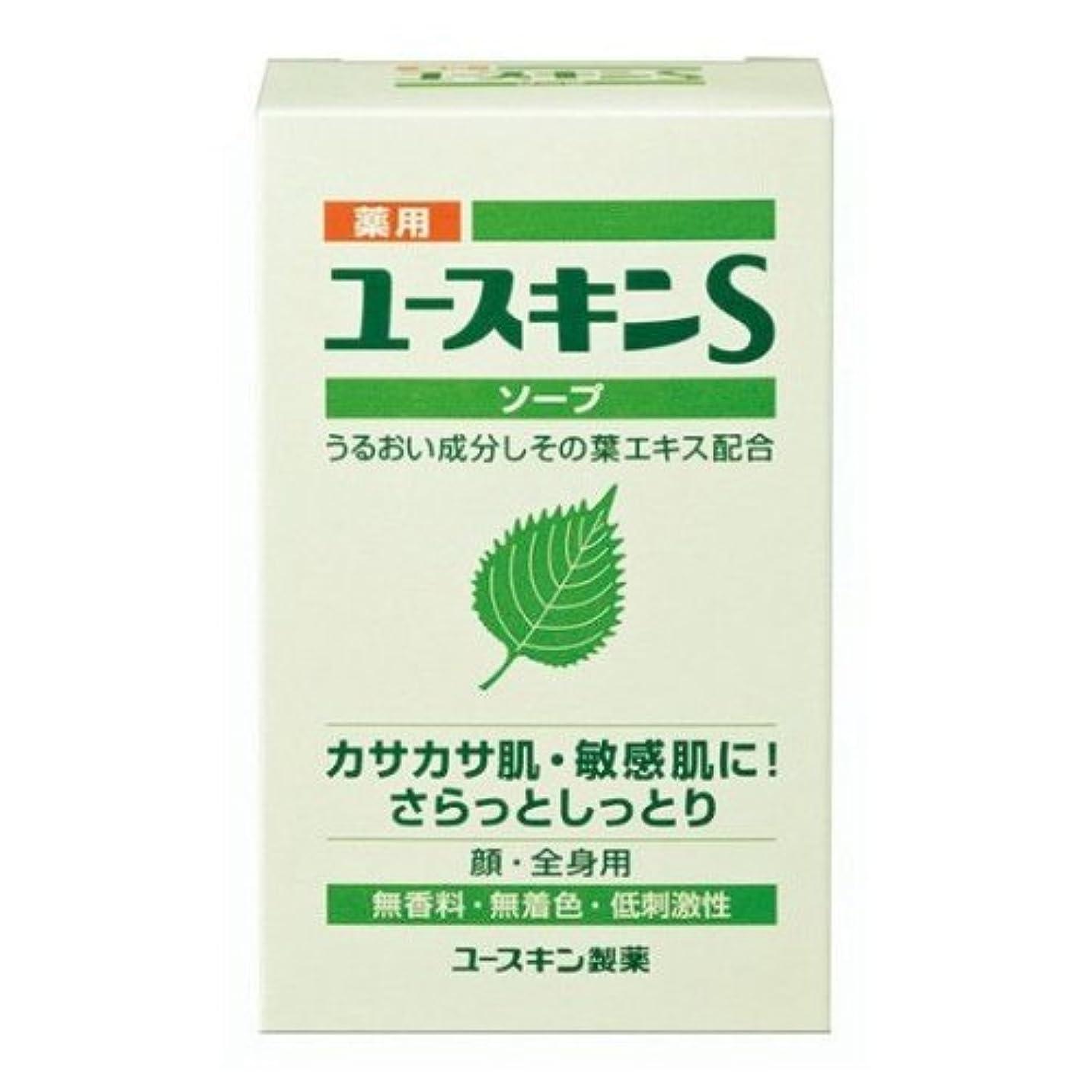 競争階層貧しい薬用ユースキンS ソープ 90g (敏感肌用 透明石鹸) 【医薬部外品】