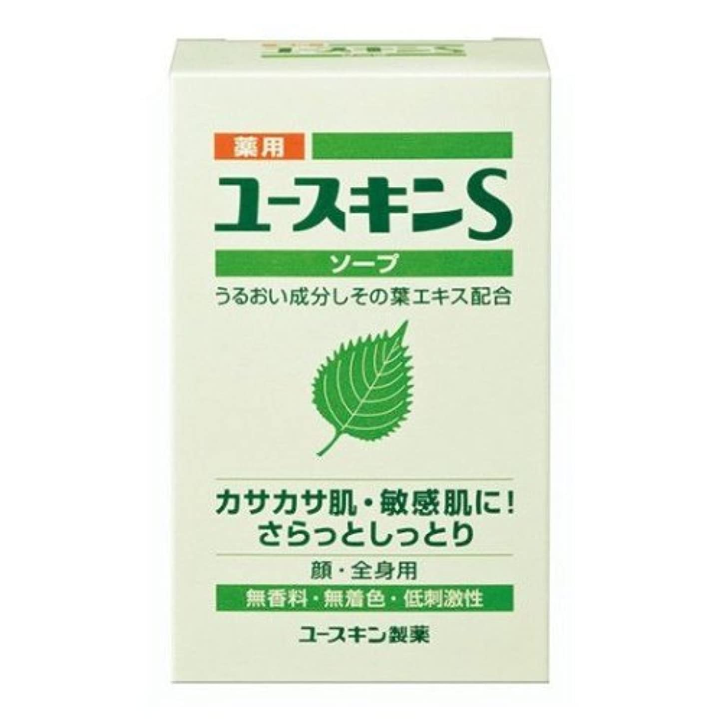 主に最大限アッティカス薬用ユースキンS ソープ 90g (敏感肌用 透明石鹸) 【医薬部外品】