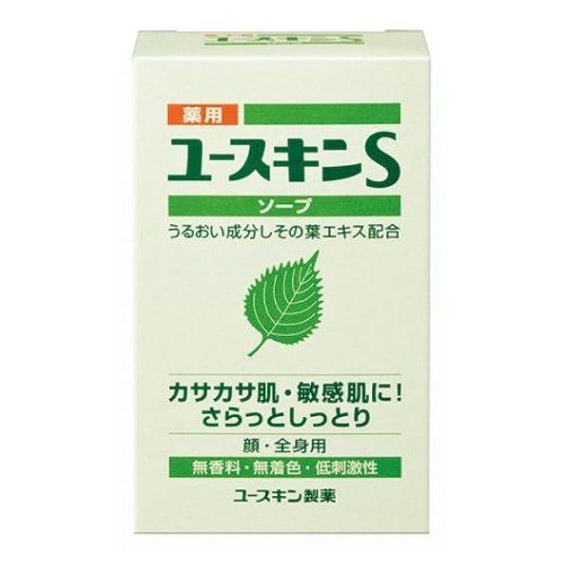 文芸出発政令薬用ユースキンS ソープ 90g (敏感肌用 透明石鹸) 【医薬部外品】