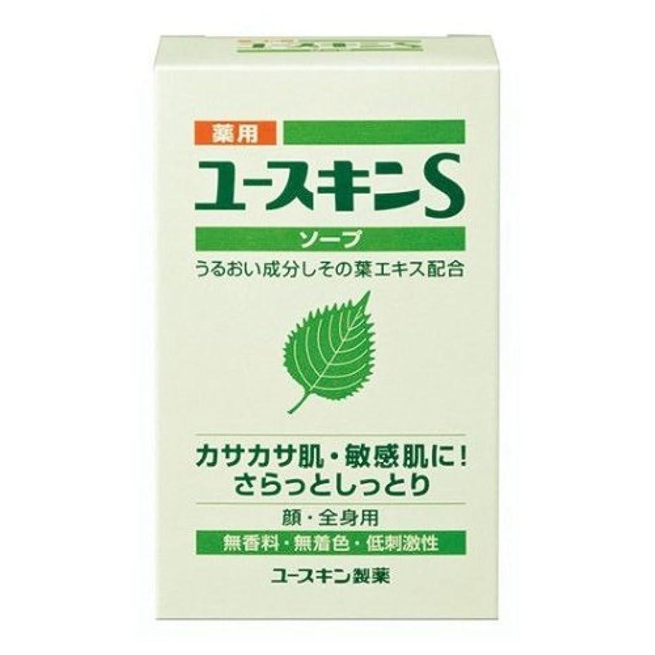 回復かわすジュラシックパーク薬用ユースキンS ソープ 90g (敏感肌用 透明石鹸) 【医薬部外品】