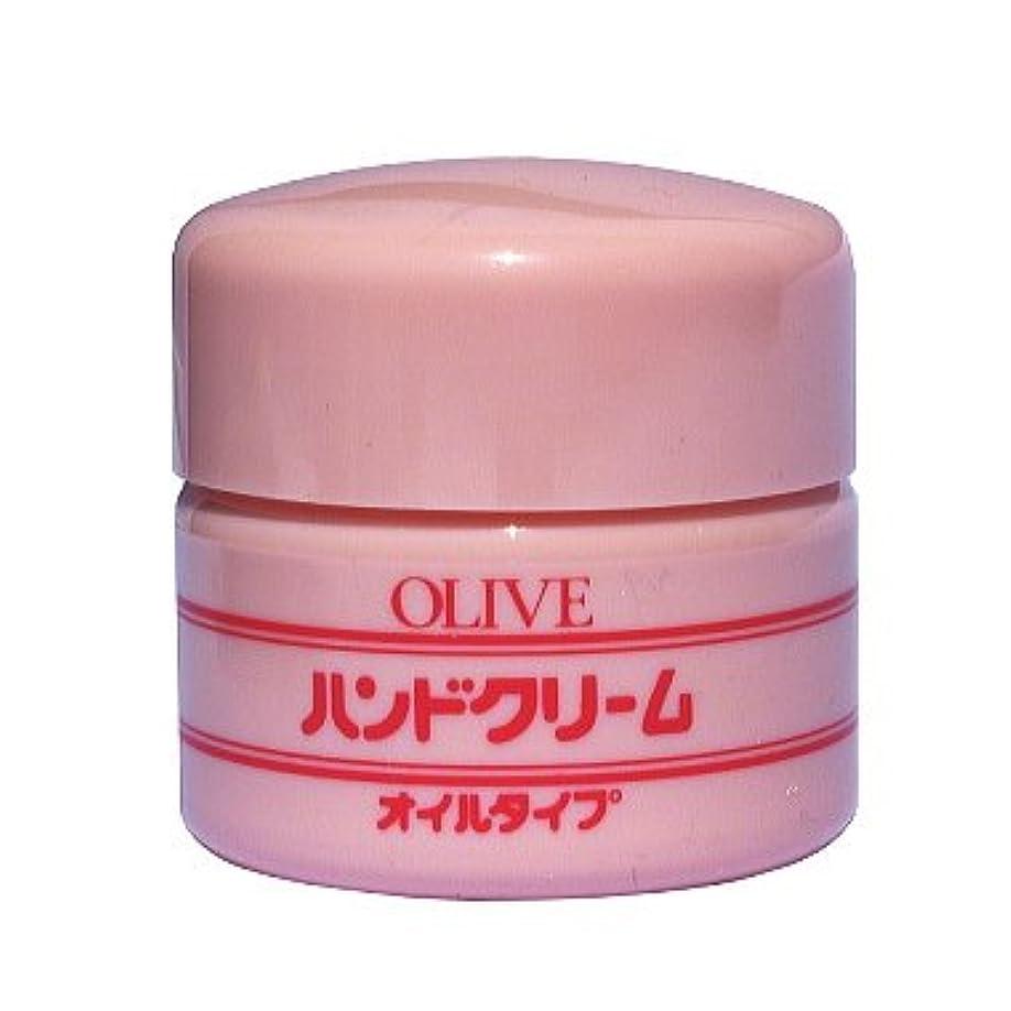 封建痴漢ディーラー鈴虫化粧品 オリーブハンドクリーム(オイルタイプ/容器タイプ)53g