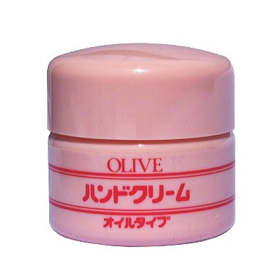 行動に対して援助する鈴虫化粧品 オリーブハンドクリーム(オイルタイプ/容器タイプ)53g