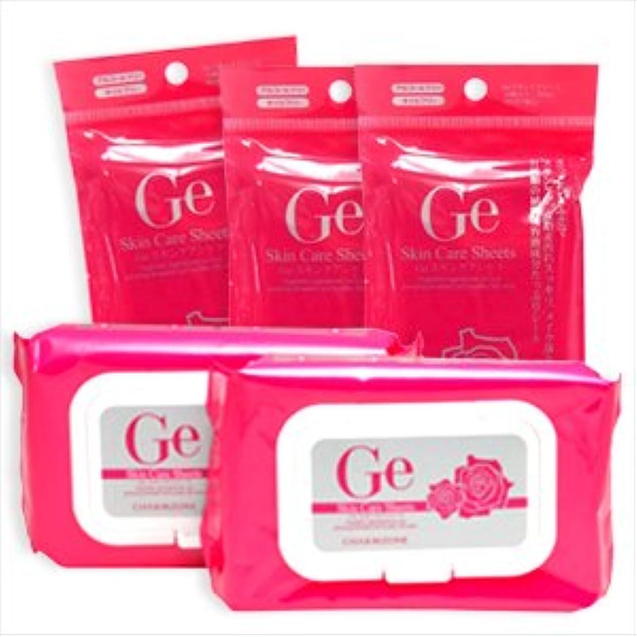 アームストロングエイズシャイニングチャームゾーン Geスキンケアシート (150枚入) (香り:ローズ)