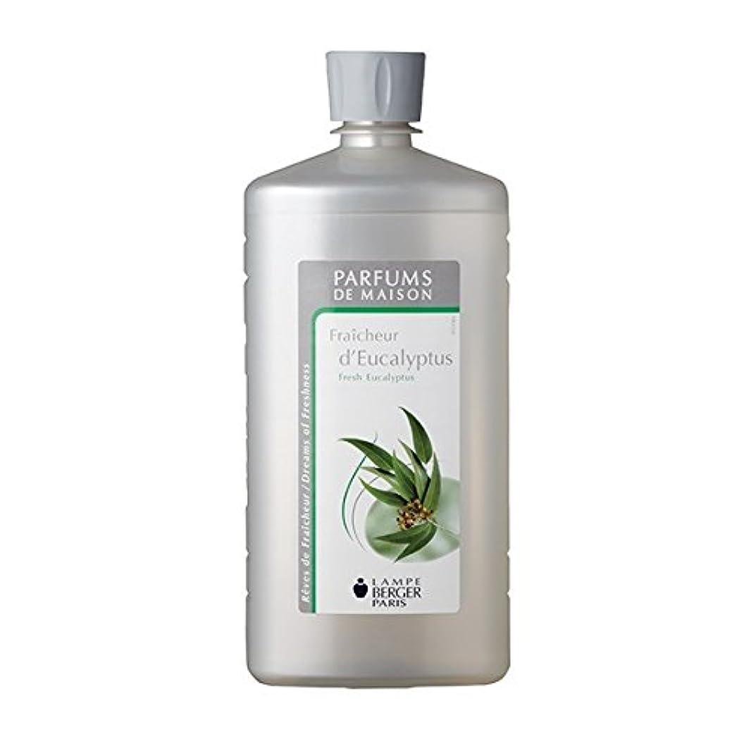 養う合体閉じ込めるランプベルジェオイル(ユーカリ)Fraîcheur d'Eucalyptus Fresh Eucalyptus