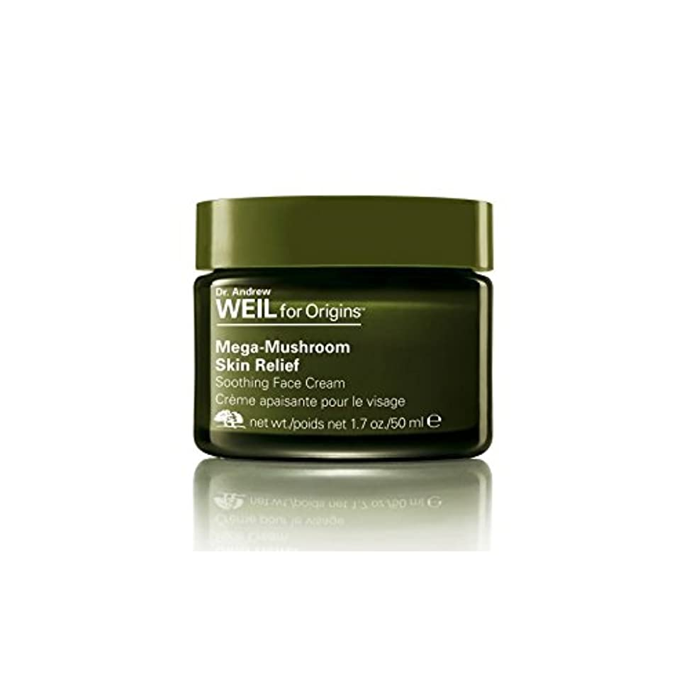 アラートあそこ抵当Origins Dr. Andrew Weil For Origins Mega-Mushroom Skin Relief Soothing Face Cream 50ml (Pack of 6) - 起源アンドルー?ワイル...