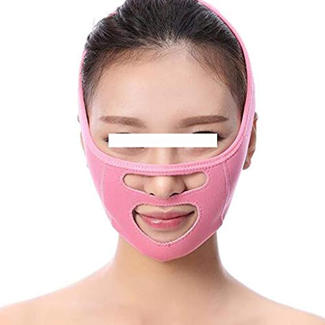 超音速忠実に液化する人気のVフェイスマスク - 睡眠小顔美容フェイス包帯 - Decreeダブルチンvフェイスに移動
