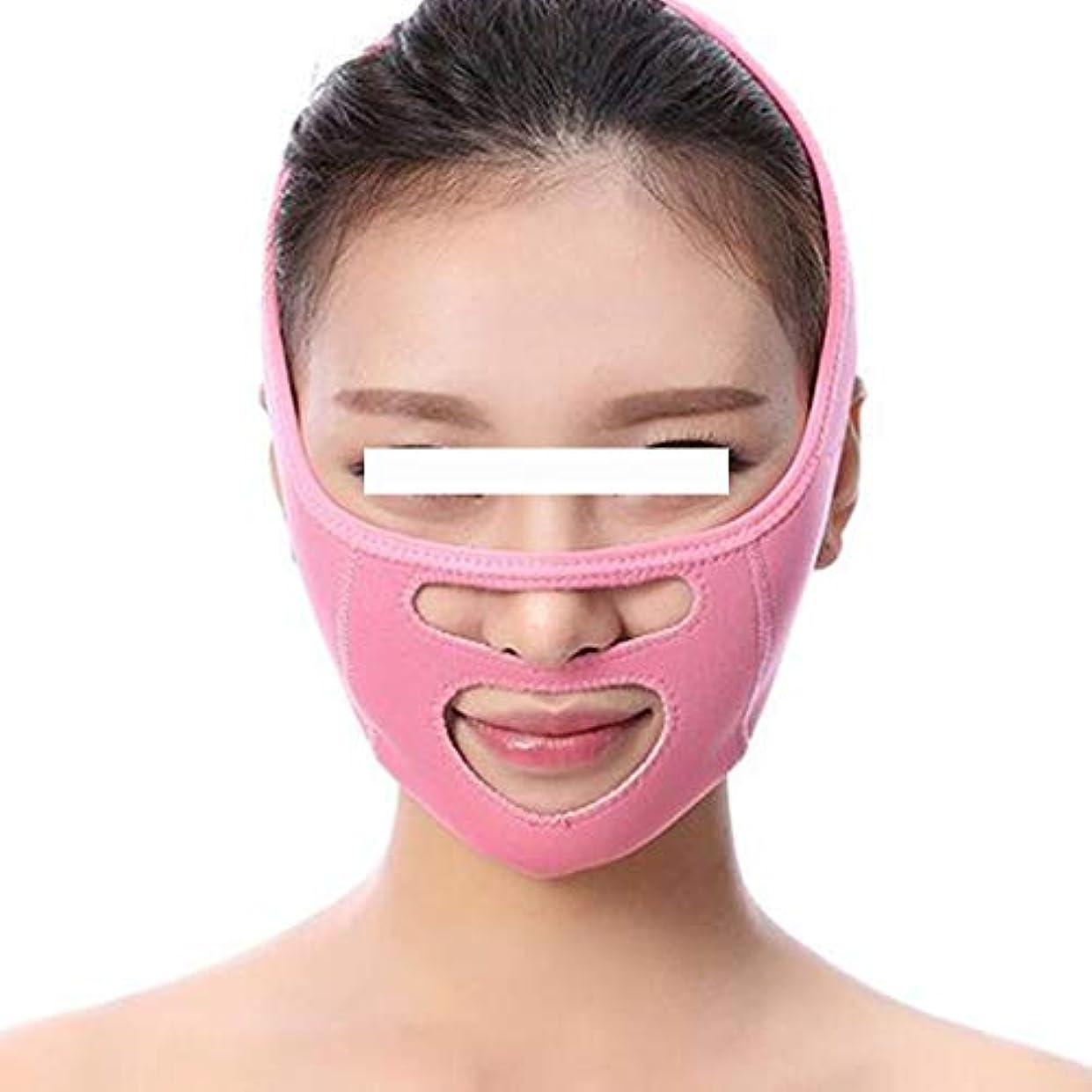 花瓶予防接種する司書人気のVフェイスマスク - 睡眠小顔美容フェイス包帯 - Decreeダブルチンvフェイスに移動