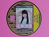 AKB48 Cafe&Shop 選抜総選挙2018 コースター 佐藤詩織