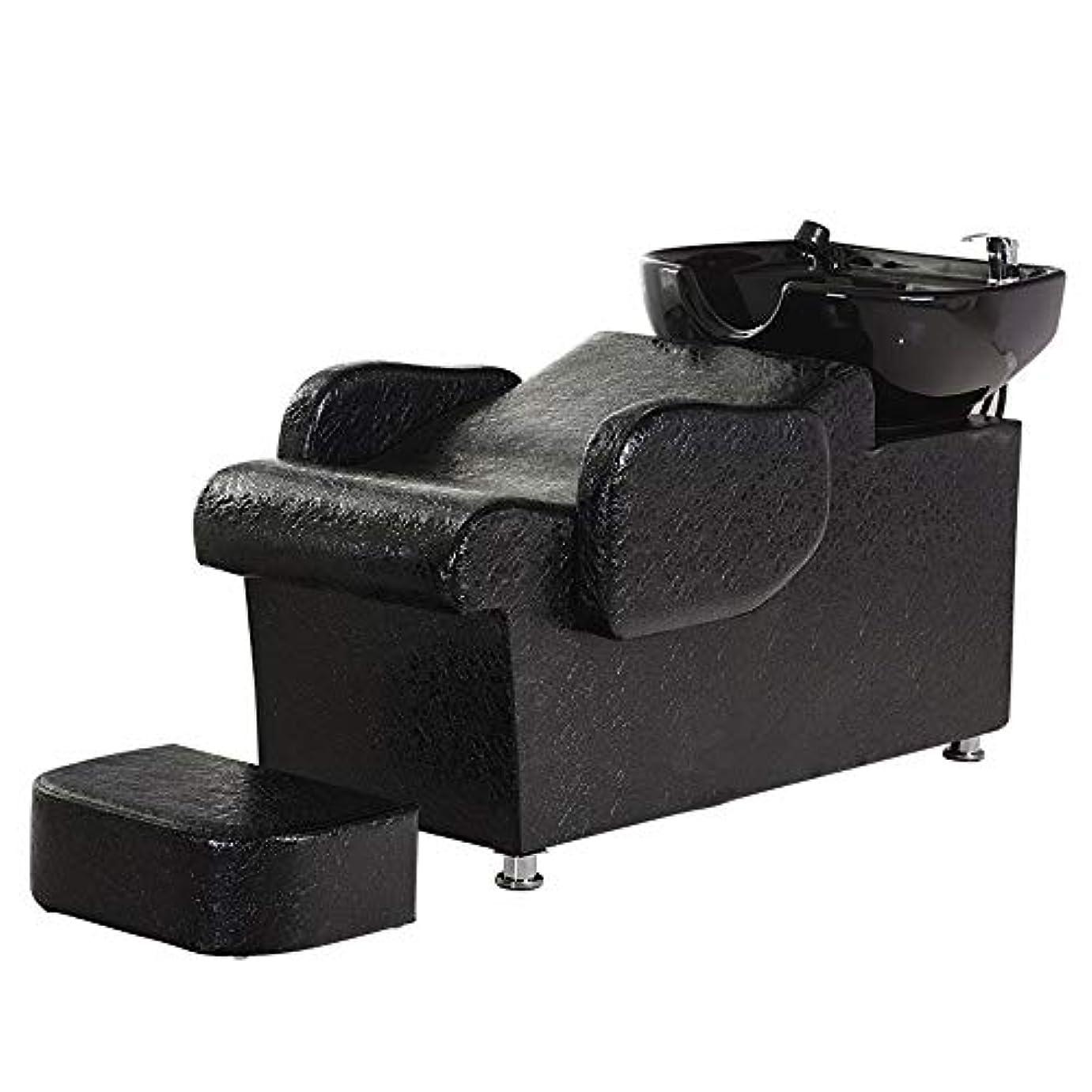 リボン勧める滑り台シャンプーチェアバックウォッシュボウルユニットステーション理容室チェアスパサロン機器フラッシングベッドセラミック盆地、黒