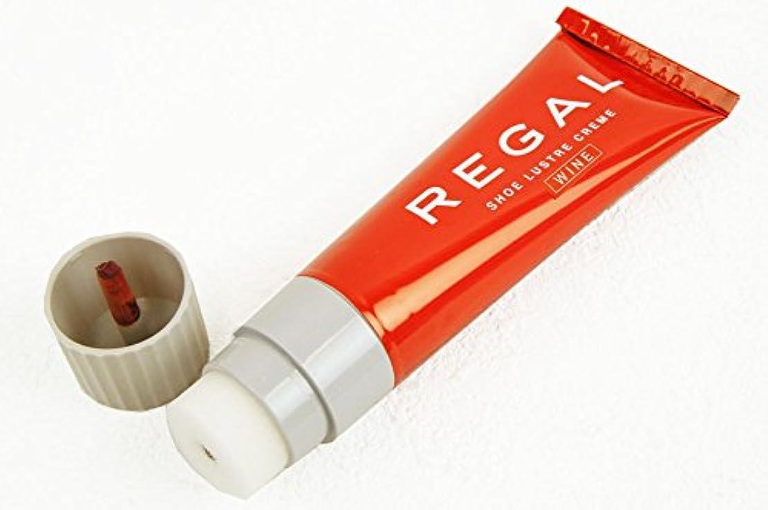 病弱ましいパースブラックボロウ(リーガル)REGAL TY14 シューラスタークリーム 内容量:50g WINE
