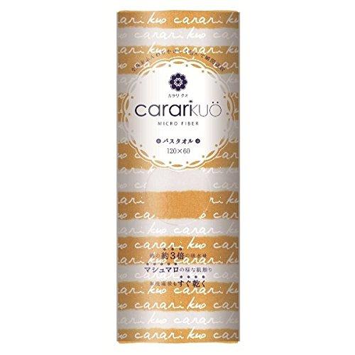 カラリクオ(carari kuo) 吸水力抜群!マイクロファイバー素材のバスタオル【ボーダーオレンジ/**】