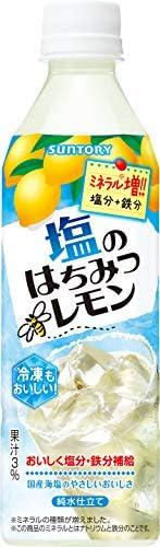 サントリー 塩のはちみつレモン(冷凍兼用) 490ml×24本