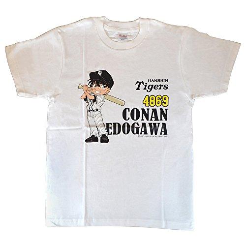 名探偵コナン×阪神タイガース Tシャツ  L