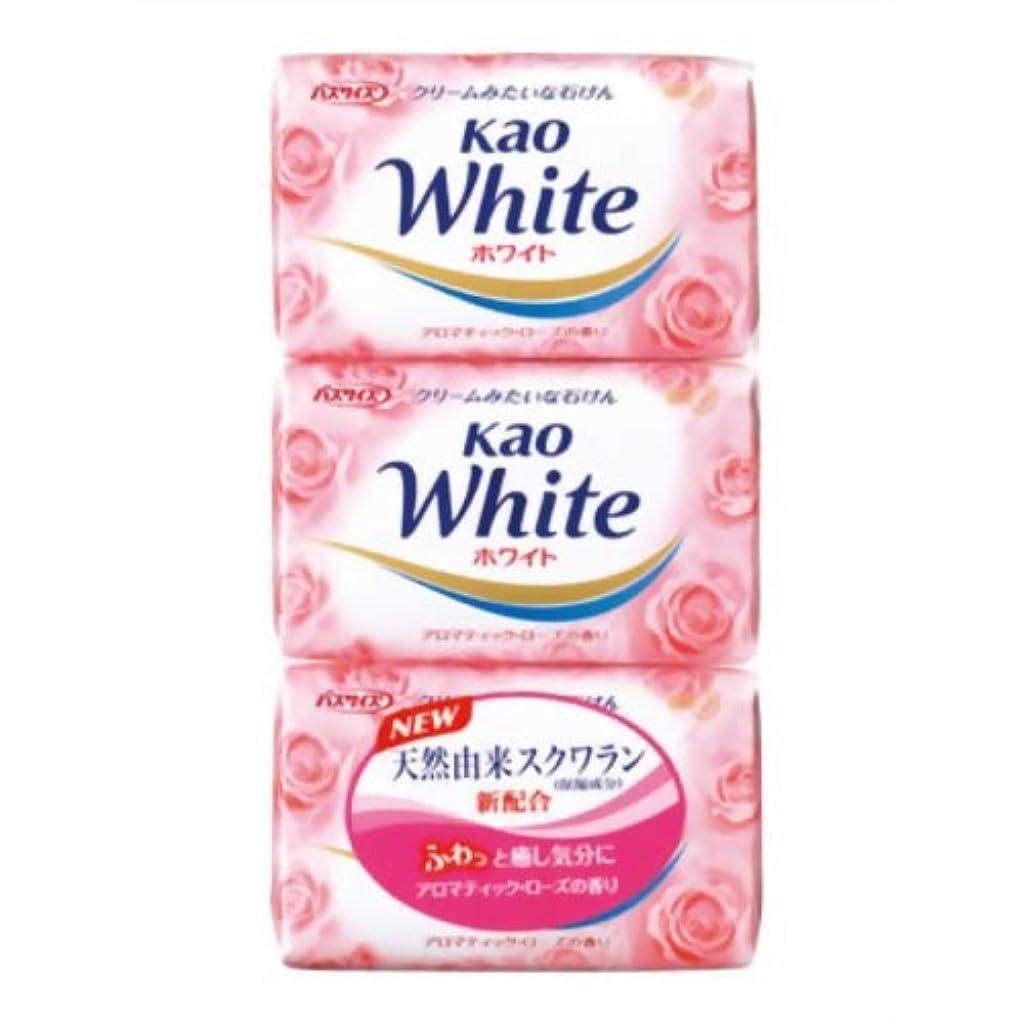 呼び出す亜熱帯重要な花王ホワイト アロマティックローズの香り バスサイズ 130g*3個入