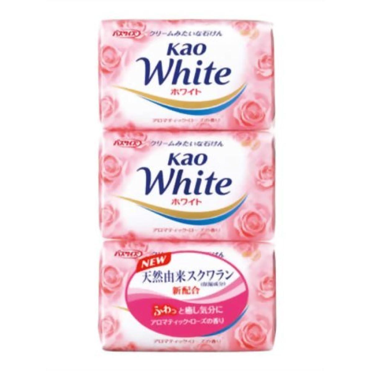 君主バドミントンアリ花王ホワイト アロマティックローズの香り バスサイズ 130g*3個入