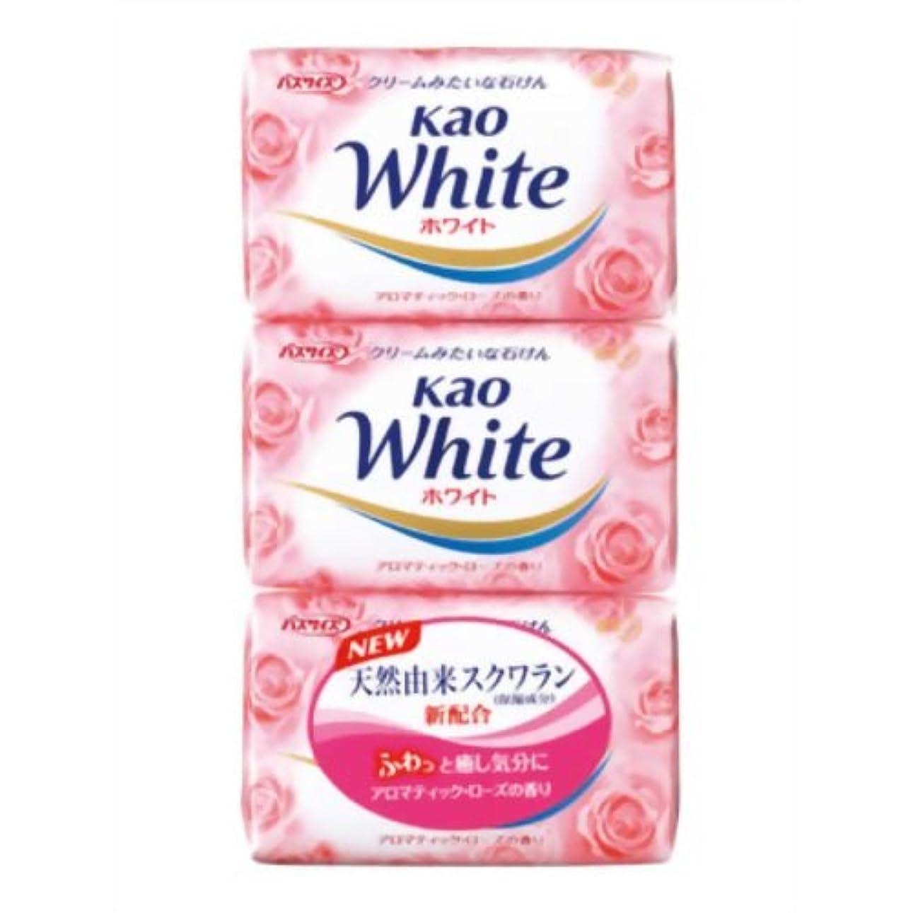 農業血まみれの喜ぶ花王ホワイト アロマティックローズの香り バスサイズ 130g*3個入