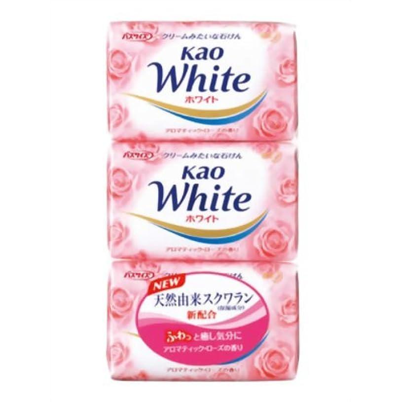電圧振り向く増幅花王ホワイト アロマティックローズの香り バスサイズ 130g*3個入