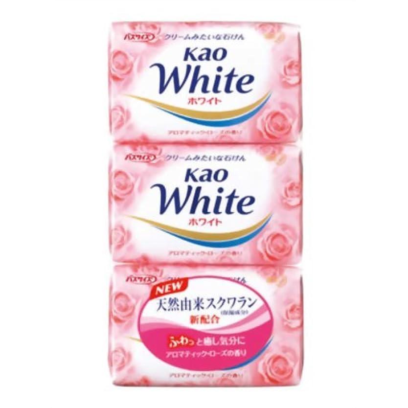 幻想的クレーン腹花王ホワイト アロマティックローズの香り バスサイズ 130g*3個入