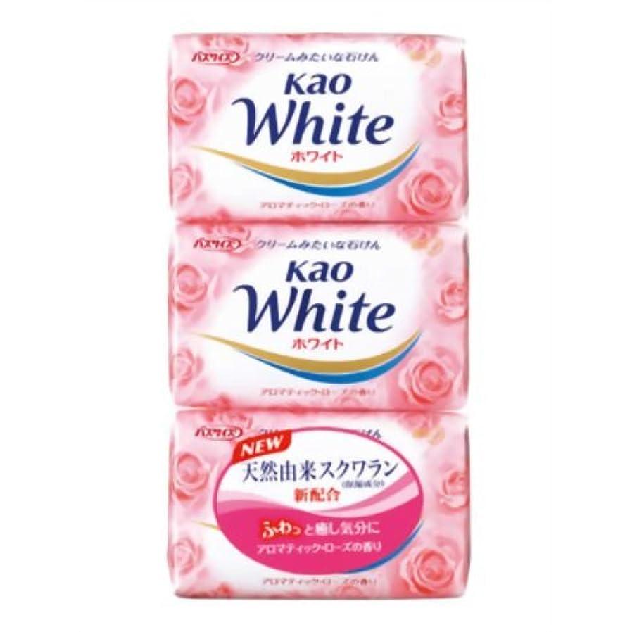 ペインディーラーかすれた花王ホワイト アロマティックローズの香り バスサイズ 130g*3個入