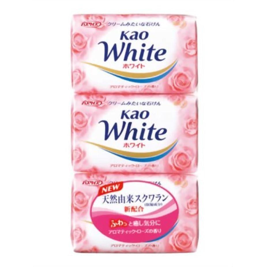 添加剤原点おいしい花王ホワイト アロマティックローズの香り バスサイズ 130g*3個入