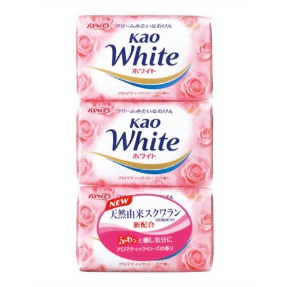 ブランク抵抗航空会社花王ホワイト アロマティックローズの香り バスサイズ 130g*3個入